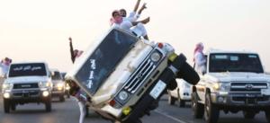 новые правил дорожного движения 2020 года нарушение скоростного режима