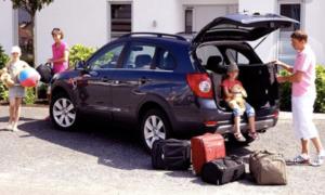Подготовка к дальней дороге на авто