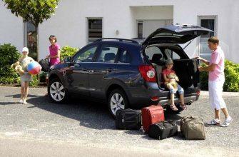 Как подготовиться к поездке в отпуск